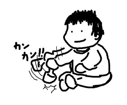 101121_1.jpg